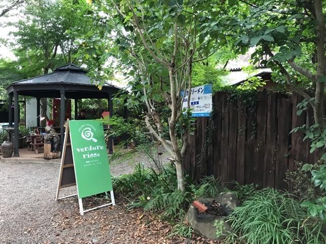 農園レストラン