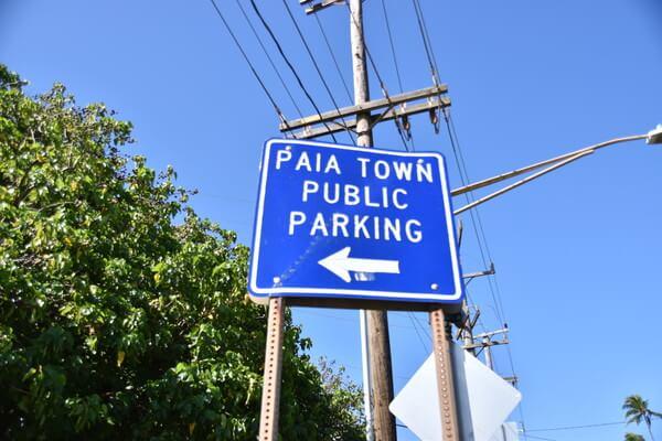パイア駐車場看板