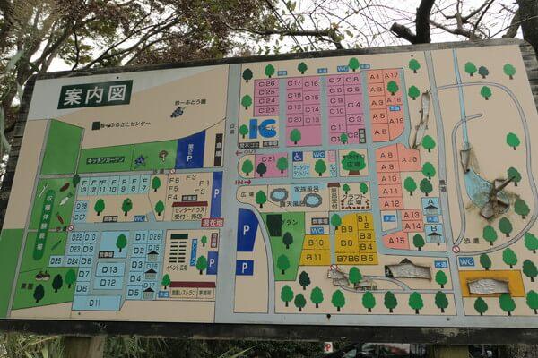 有野実苑場内マップ