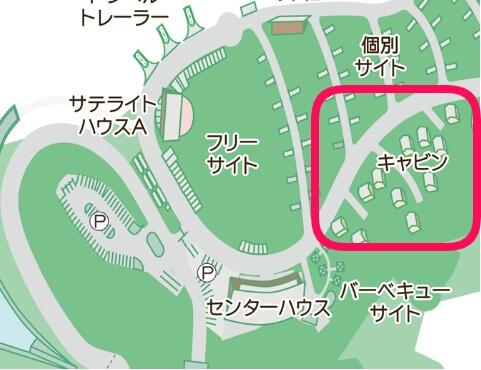 グリンヴィラ場内MAP