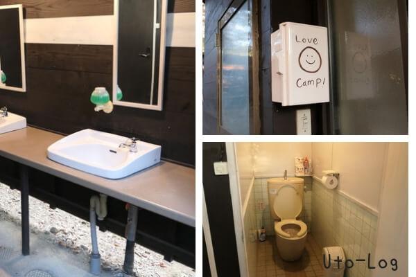 長瀞AC場トイレ