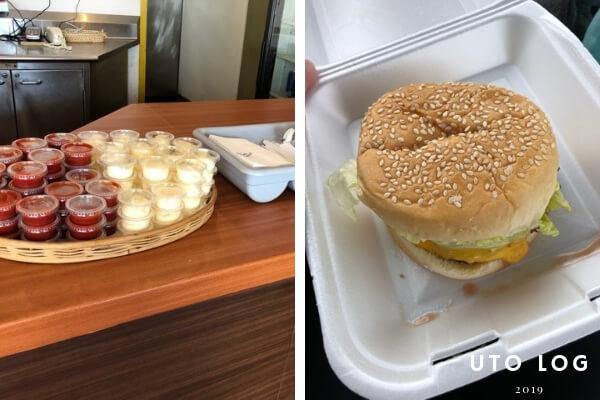カフェテラスハンバーガー