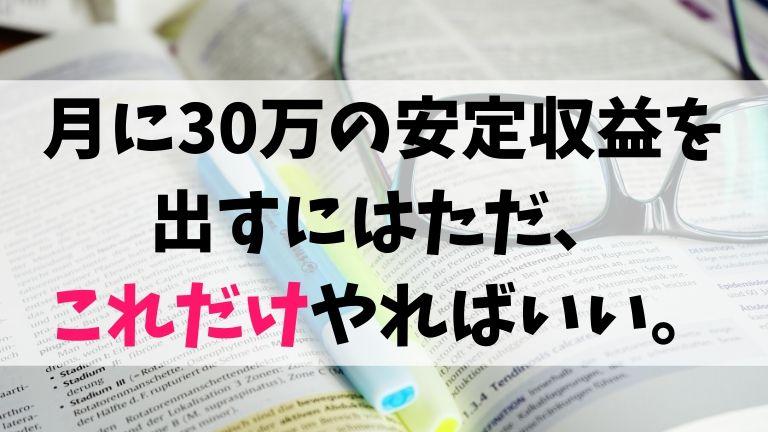 ブログ記事アイキャッチブランディング